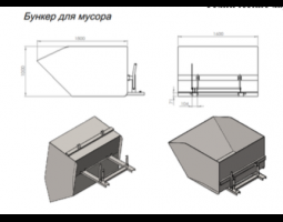 Бункер навесной механический Б-1