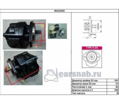 Насос гидравлический 22P001AC COMBILIFT