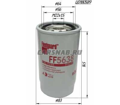 Фильтр топливный 580090996