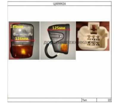 Фонарь комбинированный передний (правый) 565402332071 TOYOTA