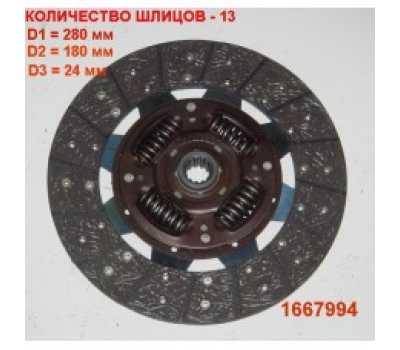 Диск сцепления 9132111100,  Mitsubishi