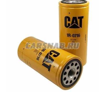 Фильтр масляный Caterpillar  1R 0716
