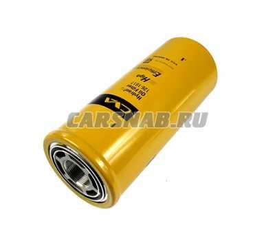 Фильтр гидравлики Caterpillar 1261817