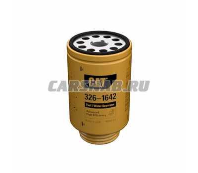 Фильтр топливный AS  CATERPILLAR 3261642